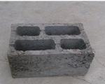 C20混凝土